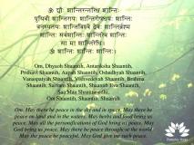 Om Dhayav